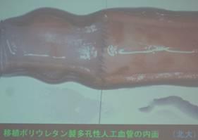 fukei08_clip_image002_0006